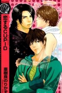 ???CUPID / Koisuru Cupid