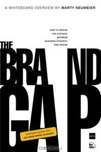 The Brand Gap: Expanded Edition