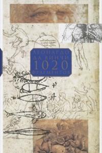 1020 фрагментов