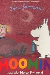 Moomin and the New Friend