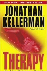 Therapy (Alex Delaware)