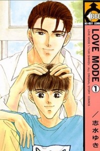 Love Mode / ?? ??? 1