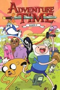 Время приключений. Книга вторая