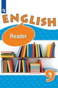 Английский язык. Книга для чтения. IX класс.