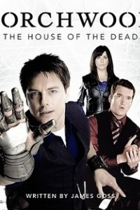 The Lost Files: The House of the Dead