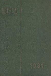 Звезда. Литературно-художественный и общественно-политический журнал № 4, № 5, №6 за 1931 год