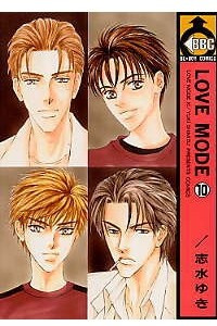 Love Mode / ?? ??? 10