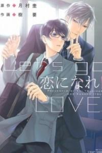????! / Let's Go Love / Koi ni Nare!