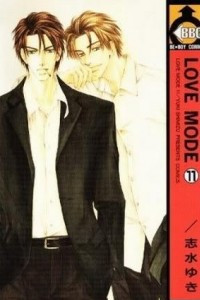 Love Mode / ?? ??? 11