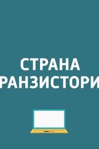 Кольца в метро Москвы; Lenovo представила ноутбук в линейке Legion; Обновилось мобильное приложение «Госуслуги&uot;