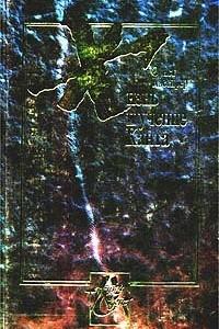 Жизнь и учение Канта