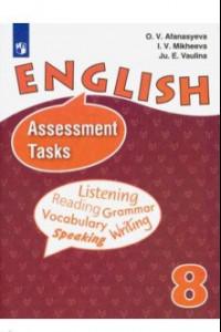 English 8: Assessment Tasks / Английский язык. 8 класс. Контрольные задания