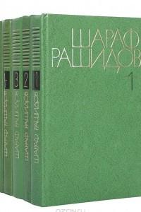 Собрание сочинений в 5 томах